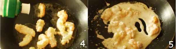 ricette scampi